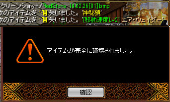 RedStone 14.02.26[02]