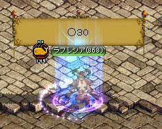 RedStone 14.02.25[00]