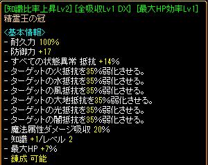 RedStone 14.03.21[04]