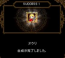RedStone 14.03.21[01]