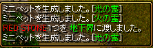 RedStone 14.03.20[00]