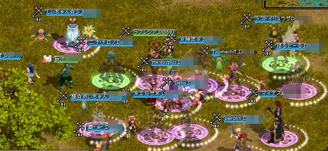 RedStone 14.04.17[02]