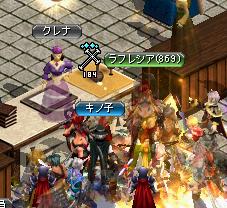 RedStone 14.04.20[00]