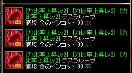RedStone 14.04.21[00]
