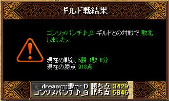 RedStone 14.04.30[03]