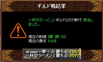 RedStone 14.05.01[05]