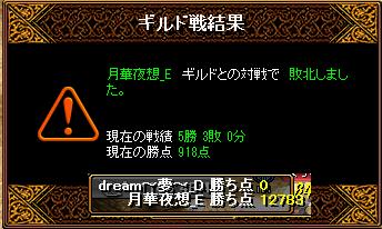 RedStone 14.05.06[03]