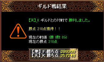 RedStone 14.05.11[22]