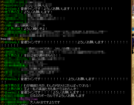 RedStone 14.05.11[05]