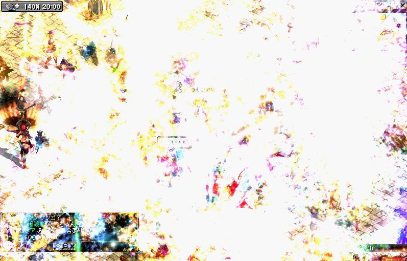 RedStone 14.05.19[17]