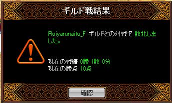 RedStone 14.05.21[02]