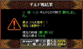RedStone 14.05.27[04]