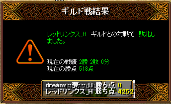 RedStone 14.05.28[05]