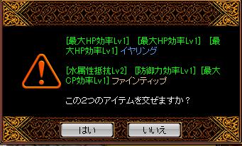 RedStone 14.06.01[01]