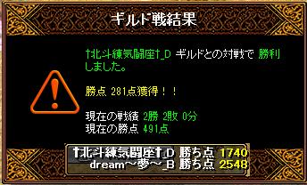 RedStone 14.06.05[03]