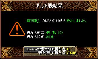 RedStone 14.06.10[06]