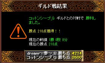 RedStone 14.06.11[04]