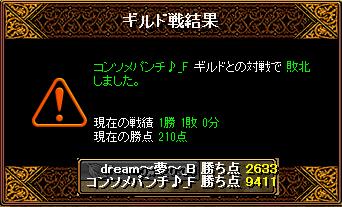 RedStone 14.06.18[08]