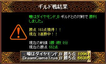 RedStone 14.06.22[07]