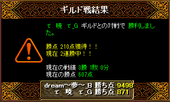 RedStone 14.06.24[04]