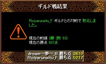 RedStone 14.06.25[04]