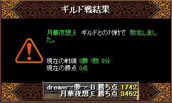 RedStone 14.06.26[04]