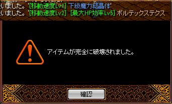 RedStone 14.06.29[02]