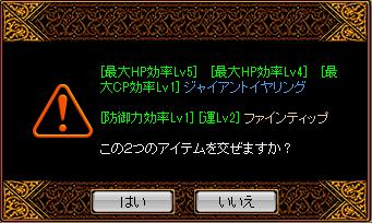 RedStone 14.06.29[04]