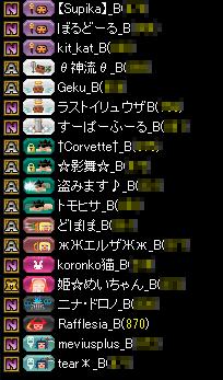 RedStone 14.07.09[04]
