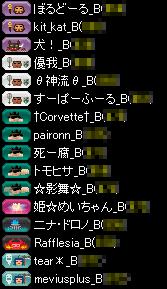 RedStone 14.07.15[02]