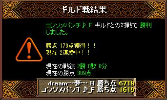 RedStone 14.07.16[03]