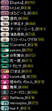 RedStone 14.07.16[01]