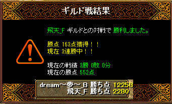 RedStone 14.07.17[03]