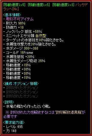 RedStone 14.07.16[00]