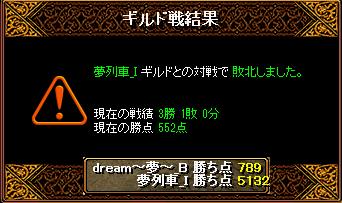 RedStone 14.07.22[03]