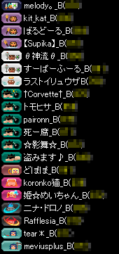 RedStone 14.07.23[02]