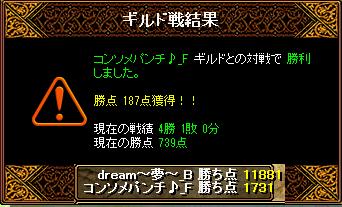 RedStone 14.07.23[04]