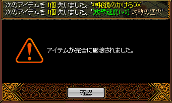 RedStone 14.07.27[00]