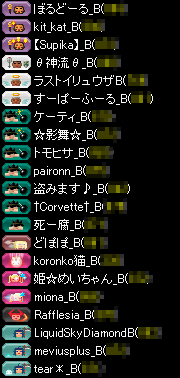 RedStone 14.07.30[03]