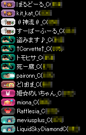 RedStone 14.08.04[03]