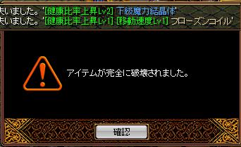 RedStone 14.08.04[01]