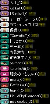 RedStone 14.08.06[01]