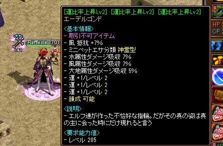 RedStone 14.08.17[01]