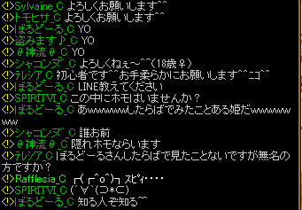 RedStone 14.08.19[01]