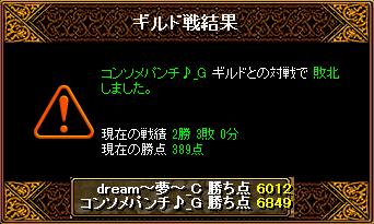 RedStone 14.08.20[02]