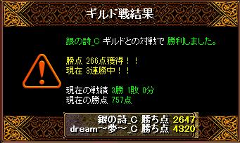RedStone 14.09.01[03]