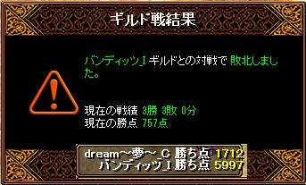 RedStone 14.09.03[06]