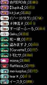 RedStone 14.09.10[02]