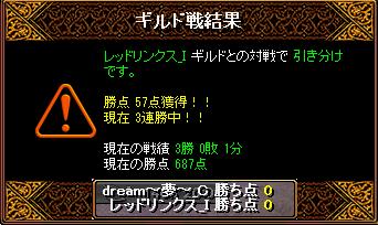 RedStone 14.09.15[04]