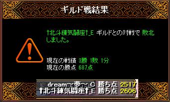 RedStone 14.09.16[02]